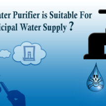 Which Water Purifier is Best for Municipal Water Supply?